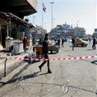 이라크,테러,잔당,공격,바그다드