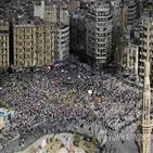 시위,코로나19,민주화,이집트,경찰관,인근,오벨리스크,광장