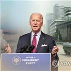 북한,대통령,바이든,미국,도발,행정부
