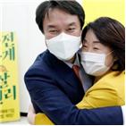 김종철,대표,성추행,정의,부대표