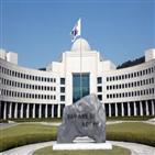 대사대리,북한,쿠웨이트