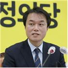 김종철,대표,수사,피해자,경찰
