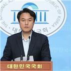 사건,대표,정의,피해자,성추행,김종철