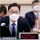 검찰개혁,후보자,검사,법무부
