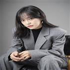 연기,김세정,소문,경이,생각,장면,도하나,감정,악귀,캐릭터
