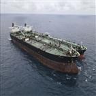 이란,인도네시아,유조선,해상,나포,선박