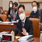 후보자,박범계,의원,사건,민의힘
