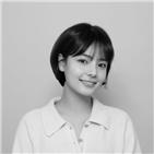 송유정,연기,배우