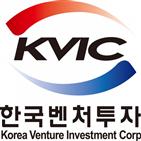 사우디아라비아,모태펀드,스타트업,한국벤처투자,투자