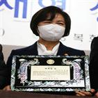 독립운동가,추미애,박민식,광복회,최재형
