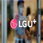 화웨이,LG유플러스,주가,지난해,영업이익,미국
