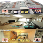 아파트,의뢰인,선택,가족