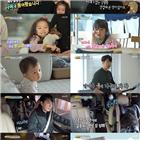 아빠,윤상현,남매,슈퍼맨,아이