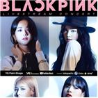 로제,솔로곡,블랙핑크,뮤직비디오,공개