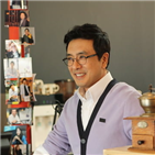 김승우,러브,웹드라마