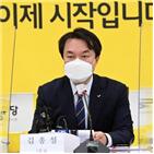 민주당,정의,김종철,성추행