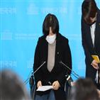 피해자,대표,정의,의원,김종철,성추행,가해자,장혜영,사건
