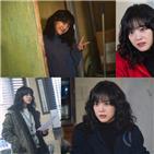 김세정,소문,마음,경이