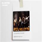 블랙핑크,콘서트,무대,밴드