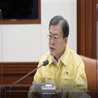 포인트,리얼미터,민의힘,지지율,조사,8주