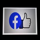 페이스북,블랙록,미국,정부,바이든,관리,케임브리지,부통령