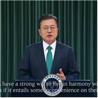 기후적응,정상회의,대통령,실천,노력,한국,기후변화