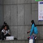 인질범,여기자,경찰,위해,중국