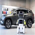 고객,서비스,로봇,현대차그룹,응대,대면