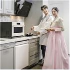 LG,디오스,LG전자,식기세척기,주방,전기레인지