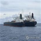 유조선,이란,선박,파나마,인도네시아