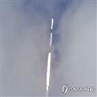 위성,로켓,발사,소형,배치,팰컨9,스페이스