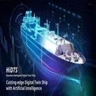 한국조선해양,시운전,운반선,기술