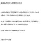 GS홈쇼핑,김새롬