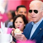 아이스크림,질문,대통령,영상,백악관,대변인,바이든