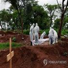 코로나19,짐바브웨,사망,각료