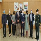 참전용사,남아공,한국전,마스크,전달