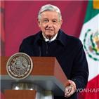 대통령,멕시코,코로나19,확진,사망자,마스크,로페스,증상