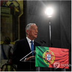 대통령,포르투갈,드소자,코로나19,득표율,국가수반,마르셀