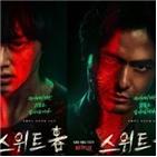 콘텐츠,주가,넷플릭스,제작사,드라마,한국,플랫폼