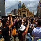 호주,침략,방송