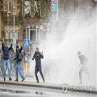 시위,경찰,네덜란드,시민,코로나19,시위대