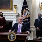 대통령,바이든,트럼프,입국제한,해제,미국,남아공,변이,강화