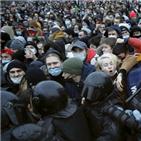 러시아,시위,나발,모스크바,미국,체포,억압,당국,비판