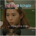 김유민,박세혁,결혼