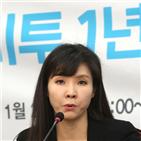 성폭력,성추행,검사,서지현