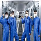 공장,도장,신기술,담당,적용,창원공장,미국,한국