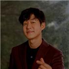 유준상,경이,소문,작품,드라마,촬영,웹툰