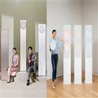 에어컨,기능,삼성전자,바람,디자인,LG전자,관리,LG,신제품,자동