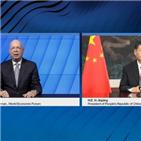 시진핑,다자주의,주석,인류,미국,대통령,바이든,연설,다보스,강조