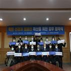 선결,소상공인,캠페인,창원상공회의소,기업,동참